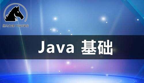 从大环境看Java发展趋势